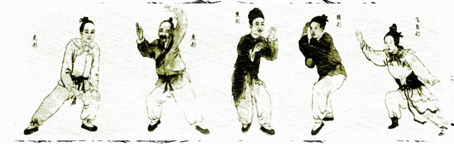 ENCYCLOPEDIA OF TAOISM (CLASSIFICATION NOTE): Qìgōng 氣功
